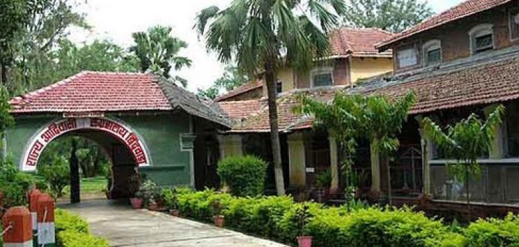 Chhindwara Museum