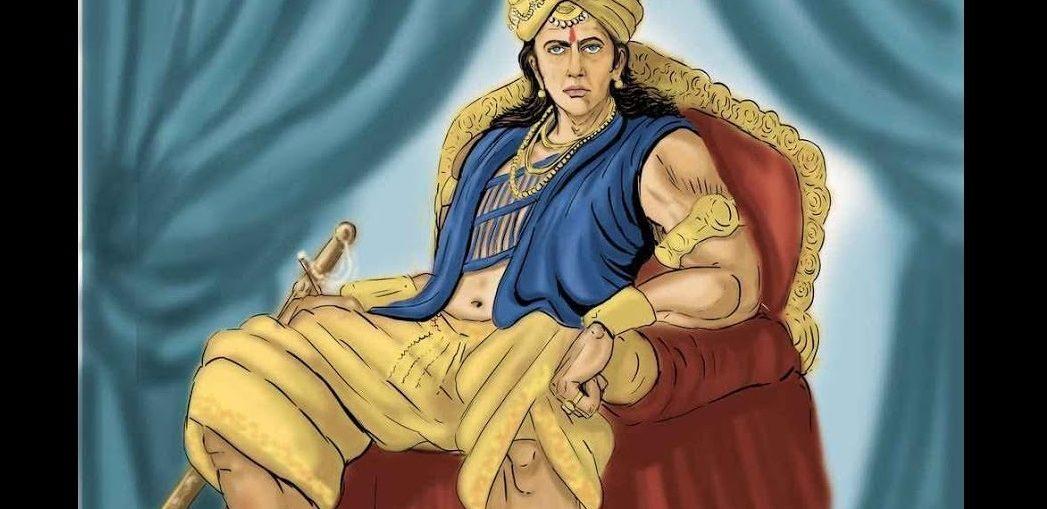 Mauryan Dynasty